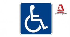 Discapacidad-1735463